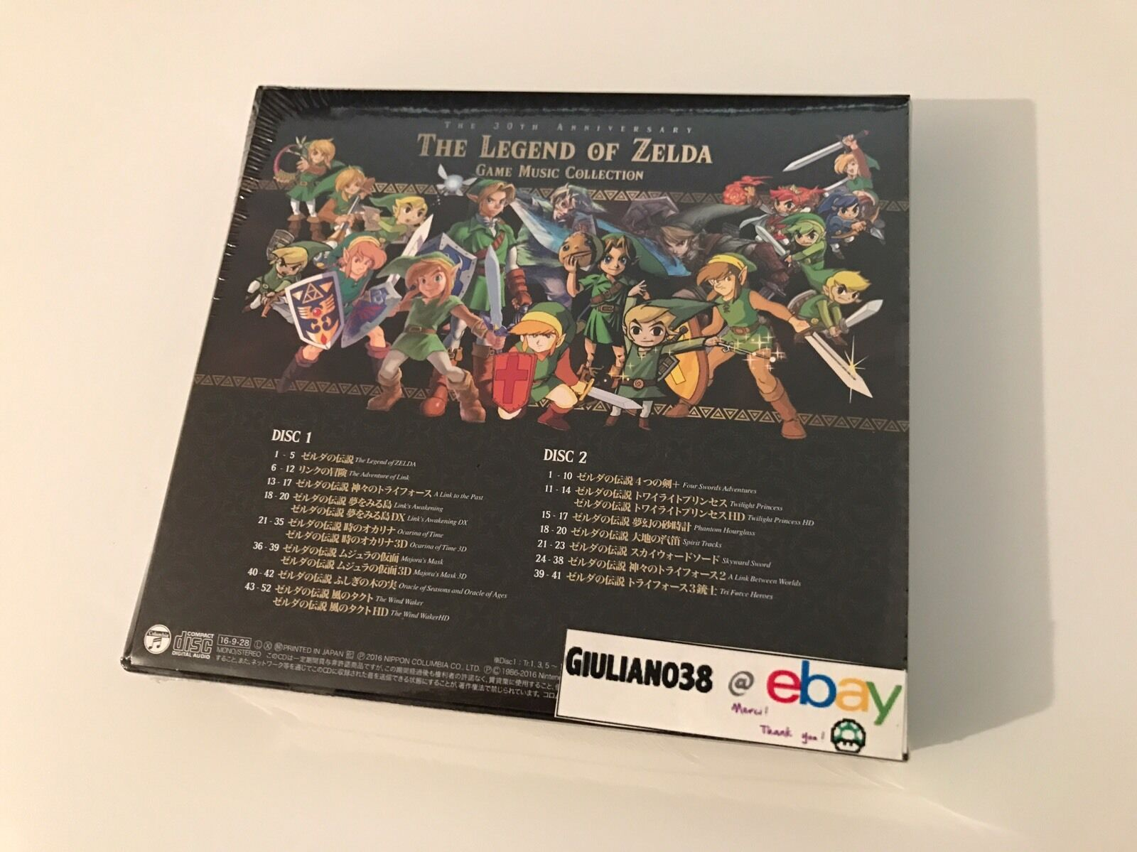 RARE OST ZELDA 30TH ANNIVERSARY GAME MUSIC COLLECTION COLLECTOR COLLECTOR COLLECTION + LITHOGRAPHIES cd8c0c