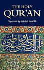 The Holy Qur'an by Wordsworth Editions Ltd (Paperback, 1997)