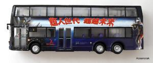 CMNC-Alexander-ALX-500-Route-8-HK-Bus-Ultra-Heroes