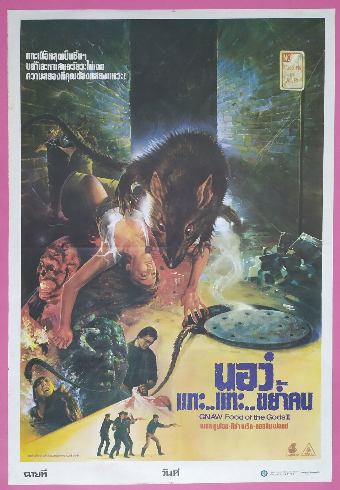 Gnaw Food Of The Gods Ii 1989 Thai Movie Poster Damian Lee