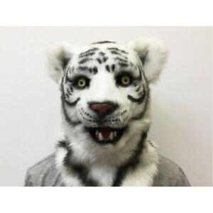 792cf1677c08 Details about ADULT WHITE TIGER SNOW LEOPARD ANIMAL MOUTH MOVING COSTUME  OVER THE HEAD MASK