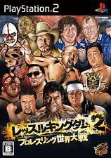 Used PS2 Wrestle Kingdom 2: Pro Wrestling Sekai Taisen Japan Import、