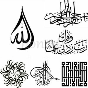 2PCS-Islamic-wall-sticker-Muslim-Arabic-Bismillah-Quran-Calligraphy-Art-Decor
