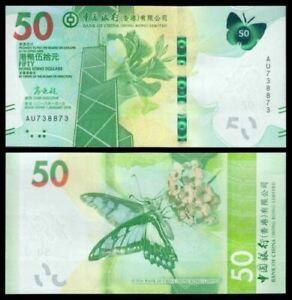 Hong-Kong-50-Bank-Of-China-1-1-2018-UNC-50-2018-AM-924723