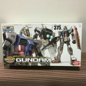 Bandai 1/144 HG RX-78-2 Gundam Kit (New)