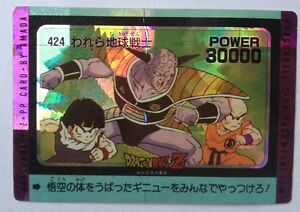Dragon Ball Z Pp Card Prism 424 Ewpbwa2a-07170219-161887962