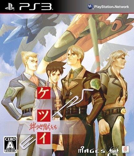 Ketsui: Kizuna Jigoku Tachi Extra (Sony PlayStation 3, 2013) - Japanese Version