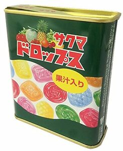 New Japanese Candy Sakuma Drop...