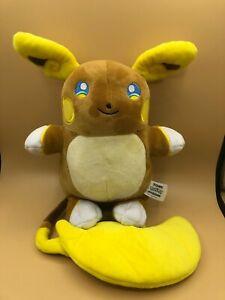 Rare-Pokemon-Tomy-Official-Alolan-Raichu-Pikachu-Plush-Soft-Stuffed-Toy-Doll