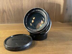 Exc+5 Minolta MC Rokkor PF 58mm F/1.4 Standard MF Lens From Japan #P7-26B