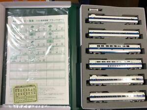 1/150 N Kato 10-355 100 Series Grand Hikari Neuf-new-neu