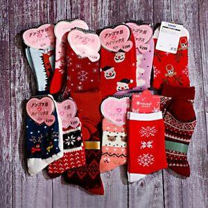 Great X-Mas Gift for Holiday Crew Socks Women/'s 6 Pair Christmas Socks