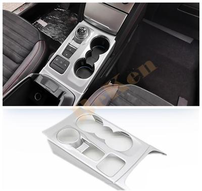 For Ford Escape / Kuga 2020 2021 Matte silver Interior ...