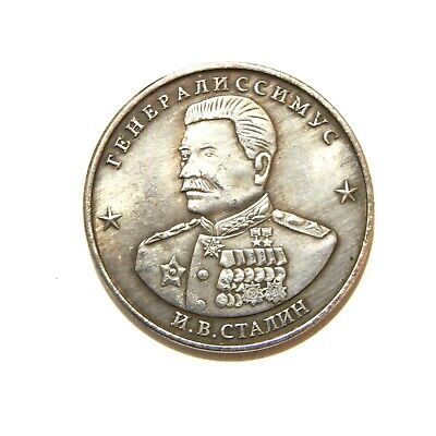 Details about  /1 RUBLE LENIN STALIN 1947 USSR ////// SOUVENIR COIN MADE OF SILVER PLATED METAL