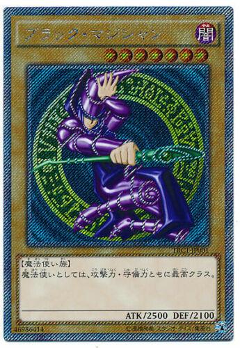 Ex-Secret Dark Magician Yugioh Japanese TRC1-JP001