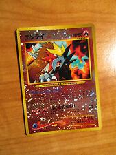 Pokemon ENTEI Japanese NEO Premium File 2 PROMO Card Set Discovery #244 Reverse