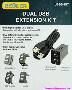 BEULER USBD-KIT Dual USB Extension Kit A Specific Custom Mount for Mitsubishi
