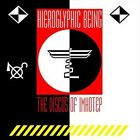 Disco's of Imhotep [LP] by Hieroglyphic Being (Vinyl, Aug-2016, Technicolour)