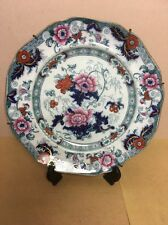 """Royal Cauldon BENTICK 10"""" Diner Plate - Wall Hanging Plate with Hanger - England"""