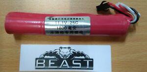 2020 NEW 11.1V 2000mAH Lipo Battery GEL blaster SCAR V2 M4 G36 MKM2 M4A1