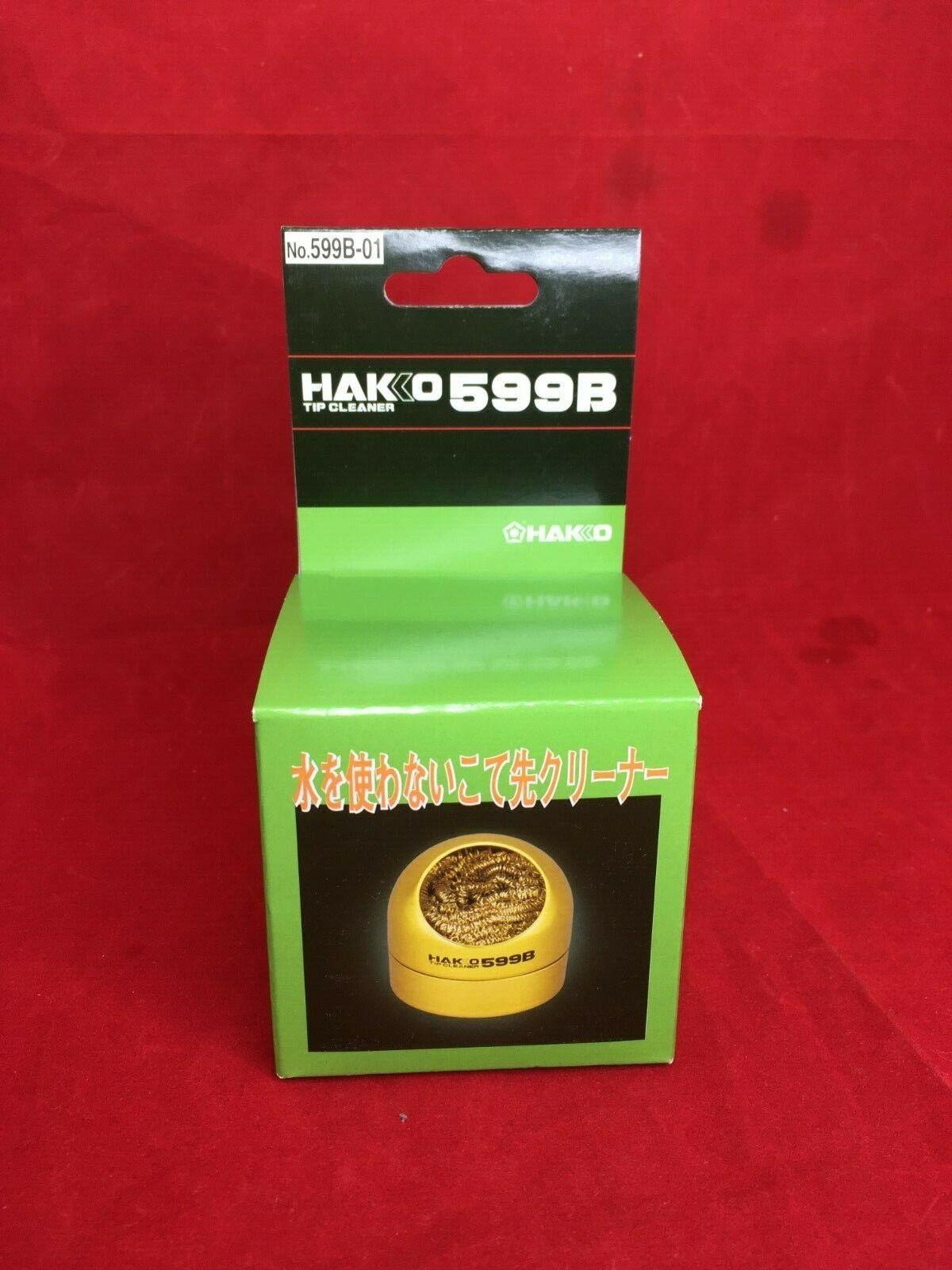 Hakko 599B-01 Soldering Tip Cleaner Wire type New Japan