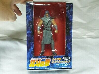 FROM JAPAN Fist of the North Star End of the century Fierce fight record Fi...