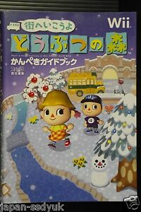 Doubutsu no Mori Kanpeki Guide Book JAPAN Animal Crossing