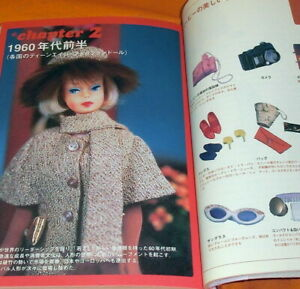Fashion-Dolls-Encyclopedia-book-from-Japan-Barbie-Licca-chan-Jenny-Tammy-0852