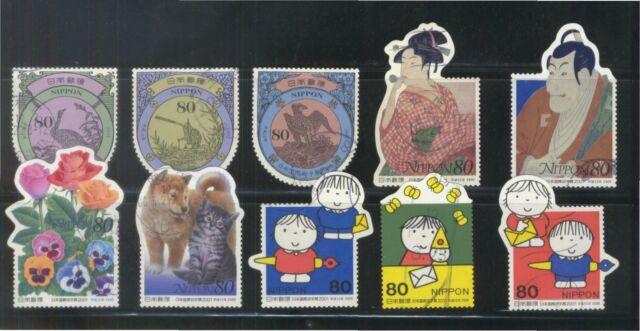 JAPAN 2000 PHILA NIPPON 2001 TOKYO COMP. SET OF 10 STAMPS SC#2733a-j FINE USED