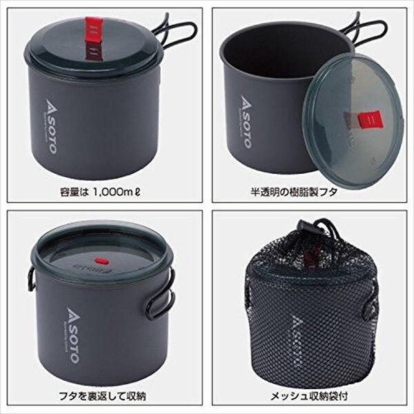 SOTO New River Pot SOD-511 Alminium 12 12 12 x 12 x 13cm 1000cm d090ec
