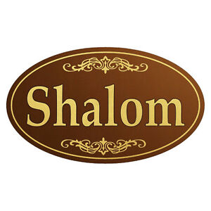 Shalom-Personalized-House-Address-Sign-Plaque-Aluminum-Won-039-t-Fade-Peel-or-Chip