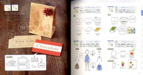 Japanese Craft Book Kamo/'s Cute Illustration Book for 365 days