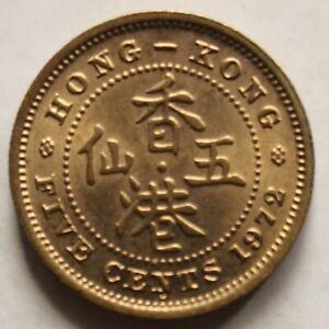 Hong Kong 1972 5 Cents coin