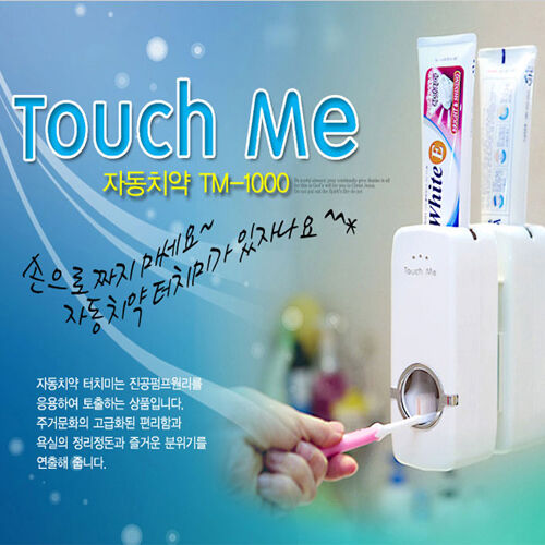 Touch me Automatic Auto Toothpaste Dispenser Squeezing Device Toothbrush Holder