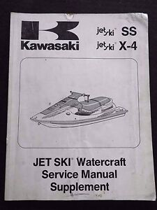 1992 kawasaki 750 ss x 4 jet ski personal watercraft service manual rh ebay com au Kawasaki 750 SS Computer Kawasaki 750 XI SS