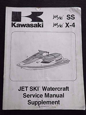 1992 KAWASAKI 750 SS X-4 JET SKI PERSONAL WATERCRAFT SERVICE MANUAL SUPPLEMENT