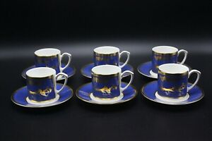 CARTIER 'La Maison De L'Empereur' 24K Gold Set of (6) Demitasse Cups & Saucers