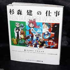 Ken Sugimori Works - game manga artbook NEW