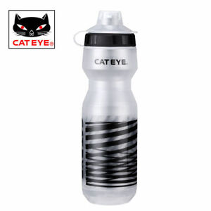 CATEYE Bicycle Bottle Mountain Bike Riding Sport Cycling Dust-Proof Water Bottle