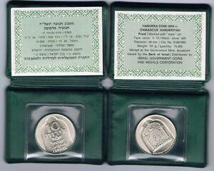 Israel-1974-Hanukka-Pr-Coin-Damascus-Hanukkiya-Lamp-20g-Silver-orig-Case-COA