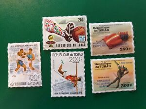 Republic Du Tchad sports stamp set of 5