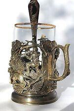 "Glass Holder for Hot Tea/Coffee Russian Brass Podstakannik & Glass ""Hunting"""