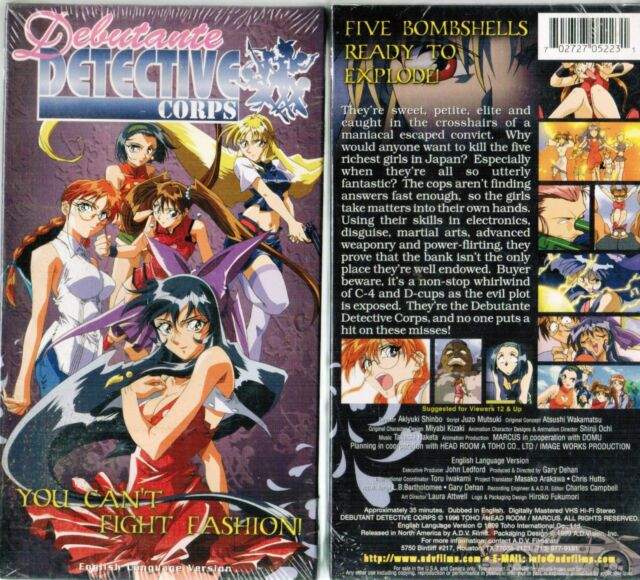 Debutante Detective Corps Anime VHS Video Tape New English Dubbed