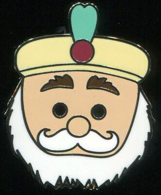 AUTHENTIC Tsum Tsums Mystery Series 4 Rajah Aladdin Disney Pin 123202