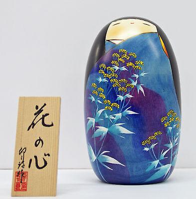 Usaburo Kokeshi Japanese Wooden Doll 67 Hana no kokoro (Feeling of Flower)