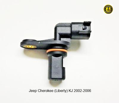REAR ABS SENSOR 56041393AA JEEP CHEROKEE KJ 2002-2005 2.8crd