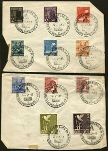 GERMANY-Hamburg-Exhibition-Stamps-Postage-Cover-Collection-1947