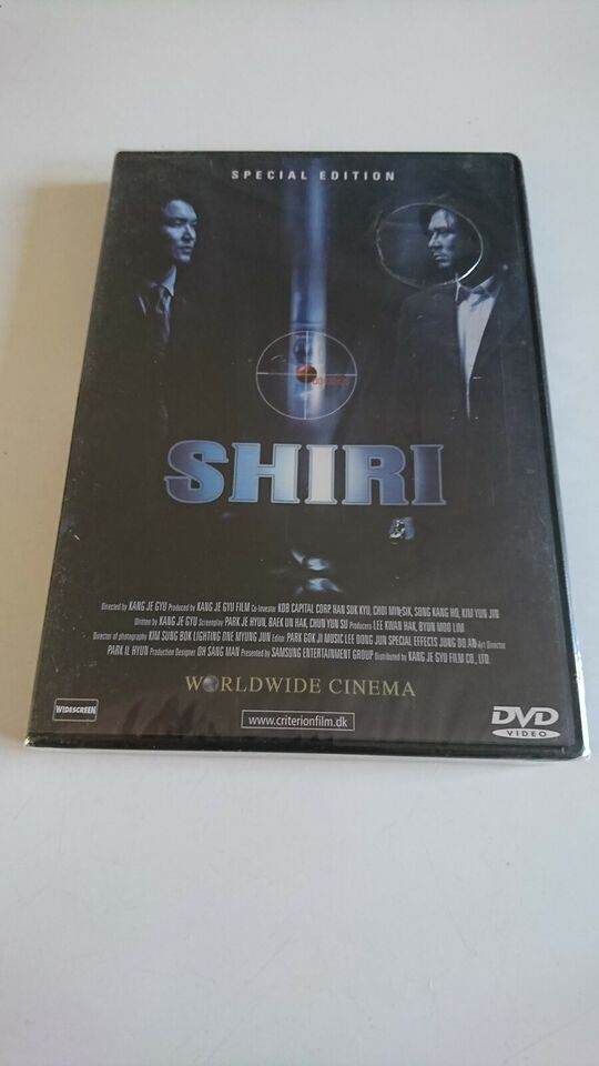 SHIRI - Special Edition (UÅBNET, stadig i folie),