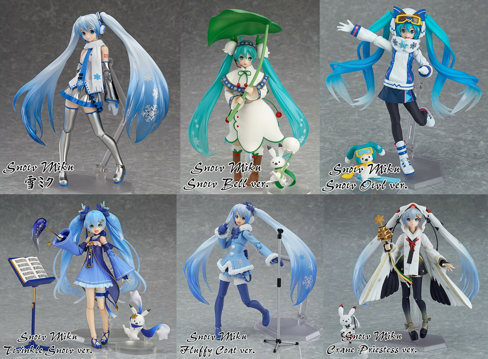 Figma Snow Miku Limited Edition Yuki Wonder Festival  figurine Max Factory  bon shopping
