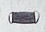 Indexbild 1 - Zwillingsherz Mundschutz Maske bunte Blumen aus Baumwolle waschbar Kurt Kölln